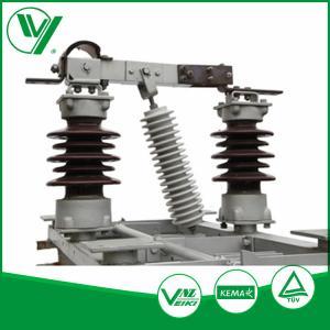 China Medium Voltage Three Post Outdoor Electric Isolator Switch GW1-10 on sale