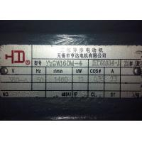 Cheap 10HP 15HP 6 Pole 1000 Rpm High Temperature Induction Electric Motor 7.5KW / 11KW for sale