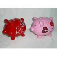 Quality Valentine Day Gifts Ceramic Piggy Bank  Dolomite Customized Money Saving Box For Children wholesale