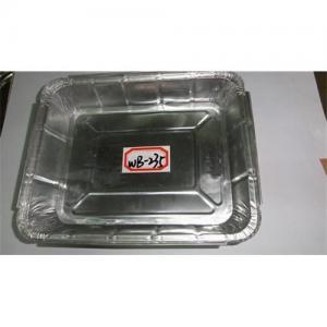 Quality Aluminium  foil   tray wholesale