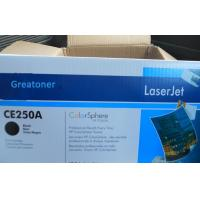 Buy cheap Toner Cartridge for HP CE250A, CE251A, CE252A, CE253A (3525dn) from wholesalers