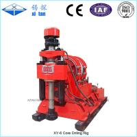 Quality XY-6 Core Drilling Rig S75 Drill Rod wholesale