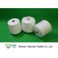 Quality Paper Cone Raw White Knitting Machine Yarn In 100% Virgin Polyester Staple Fiber wholesale