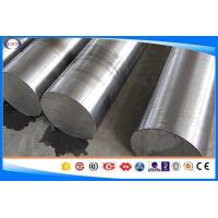 Quality Structural Alloy Steel Round Bar With Hot Forming Temperature 1100 - 850c wholesale