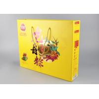 PP Handles Paper Shopping Bags Hard Corrugated With Gold Foil Stamp And Spot UV