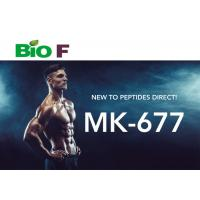 Quality CAS 159752-10-0 Natural Energy Supplements Ibutamoren MK 677 For Muscle Growth wholesale