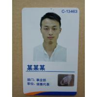 Quality HP Printed company employee Custom ID Cards with Contactless IC wholesale