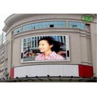 Commercial Center plaza SMD 3 in 1 RGB LED Display , High Refresh Frequency curved LED screen