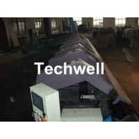 Quality CNC Shearing and Folding Curving Machine With Slitting & Bending Multifunction wholesale