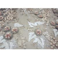 Quality Beautiful Bead Lace Overlay Fabric Furniture Upholstery Fabric wholesale