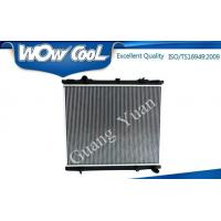 Buy cheap Corrosion Resistance Aluminum Hyundai Radiator Replacement Anti Rust TS16949 from wholesalers