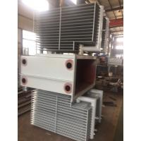 Quality 50-3250KVA Oil Immersed Transformer , Copper Core 3 Phase Transformer wholesale
