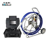 Quality New design Pipe Pan Tilt Inspection Camera with Highlight LED camera wholesale