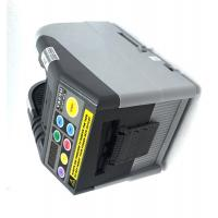 Buy cheap Z-CUT9GR Automatic Tape Dispenser , Tape Cutting Machine For Package from wholesalers