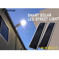 Buy cheap High Power Outdoor Solar 50W Integrated Solar LED Street Light from wholesalers