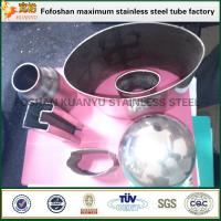 Quality Supply Special Size About Oval Stainless Tube Stainless Steel Irregular Pipe wholesale