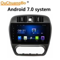 China Ouchuangbo auto radio head unit android 7.0 for Nissan Sylphy with BT USB SWC reverse camera WIFI on sale