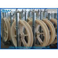 Quality 916x110 One Nylon Wheels Diameter 916mm Load 50kN Conductor Pulley Tackle Stringing Blocks wholesale