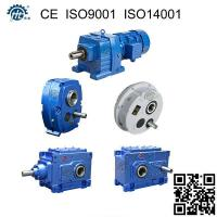 China ratio 15 or 20 gear motor and gearbox for conveyor belt on sale