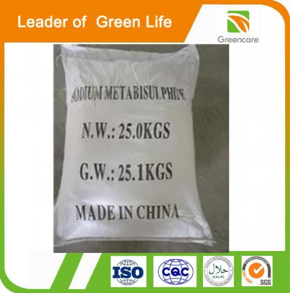 Sodium Metabisulfite manufacturer