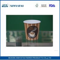 Cheap Insulated Compostable Paper Cups 4oz 120 ml Ice Cream Paper Cups Wholesale for sale