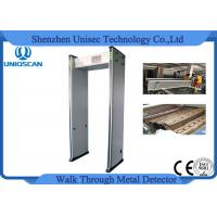 Quality 24 Zones Archway Walk Through Metal Detector Gate 7 Inch Lcd Display wholesale