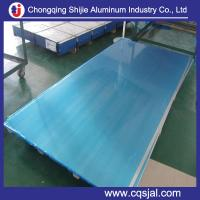 Quality 5754 6061 7071 5083 5A06 alloy mill finish aluminum sheet price wholesale