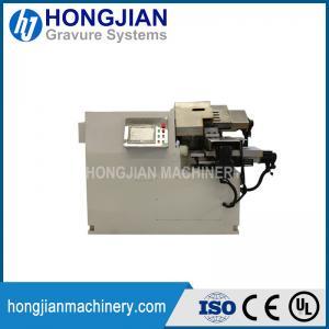 Quality Gravure Printing Cylinder Flange Making Machine CNC Lathe Machine Flange Machine CNC Machine Gravure Cylinder Making wholesale