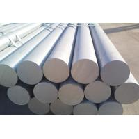 Quality Aircraft Structure Extruded Aluminum Bar 7075 High Strength & Corrosion Resistance wholesale