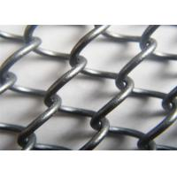 China Architectural Metal Coil Drapery ,Aluminum Alloy Cascade Mesh Various Colors on sale