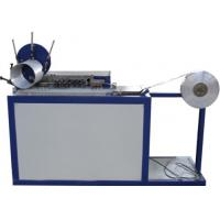 China tube automatic hole , foil sealing and capped machine on sale