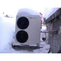 Quality Split  Inverter Heat Pump 2 Ton WIFI Control All In One For House Heating wholesale