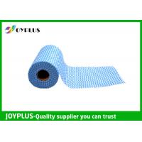 Quality Disposable Non Woven Cleaning Cloth Roll , Non Woven Fabrics Classic Style wholesale