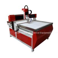 Quality Medium Size 1200*1200mm CNC Router for Wood Acrylic Metal Stone wholesale