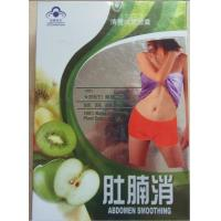 Quality Original Abdomen Smoothing Slim Fast Diet Pill No Obsity Belly Rapidly Slimming wholesale