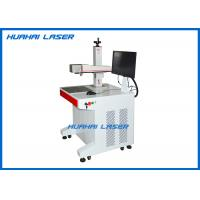 China High Precision Fiber Laser Metal Engraving Marking Machine 10W 20W 30W For Pen on sale