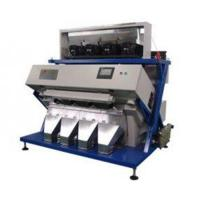 China 63 Channel ~220V / 50HZ ccd color sorting machines for Industrial on sale