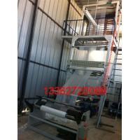Quality Double Head LDPE / LLDPE Blown Film Extruder Machine For Plastic Bags wholesale