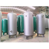Quality SGS Tested Refillable Compressed Air Receiver Tank For Petrochemical Industry wholesale