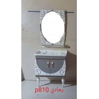 Quality Floor Mounted PVC Bathroom Washbasin Cabinet With Painting ISO Standard wholesale