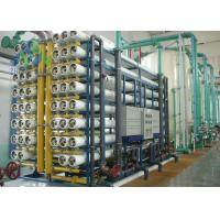 China Drinking Water Treatment Machine / Salt And Calcium And Magnesium Removal System on sale