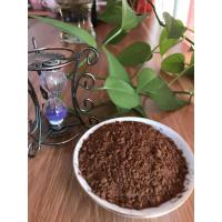 Quality Health Fine Alkalised Cocoa Powder For Ike European Cakes And Pastries wholesale