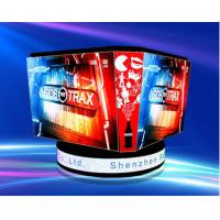 Quality Stadium Sports LED Display , Sphere LED Display Indoor 10000 Pixels/㎡ wholesale