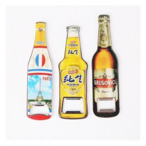 China Custom Cheap Promotion Gift Beer Brand Bottle Shape Beer Bottle Opener Fridge Magnet, Print Logo with Epoxy on sale