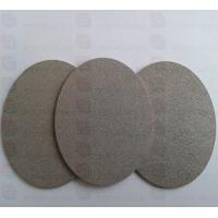 Cheap Gr1 Gr2 powder Sintered Titanium and Titanium alloy filter elements fitow for sale
