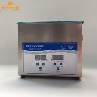 Quality Volume 3Liter  Portable Ultrasonic Jewelry Cleaner Ultra High Frequency 110V / 220V wholesale