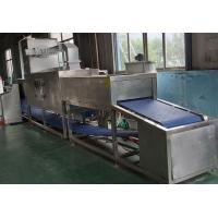 Quality Tianjin Mr. Yang 50KW Imported Beef and Mutton Microwave Thaw Successful Case wholesale