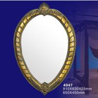 Quality 4047 Classical Wall Hanging Mirror Frame with Corner Carved Pattern wholesale