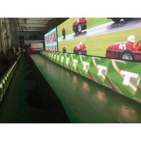 China IP65 Stadium Outdoor Advertising LED Display Great Waterproof Outdoor Fixed LED Display on sale