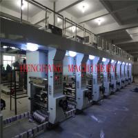 Quality Computer Control commercial Rotogravure Printing Machine 120m/min wholesale